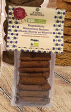 Handgemachte Bio Kekse mit Heidelbeeren, 200 g