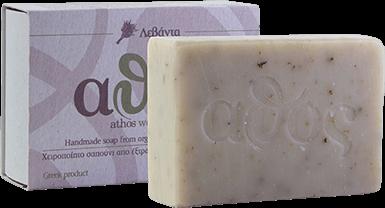 Athos Handgemachte Seife mit Lavendel