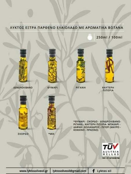 Lyktos Extra Natives Olivenöl mit Kräutern mix 100 ml Dorica Glasflasche